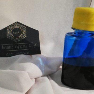 رنگ جوهری شفاف آبی