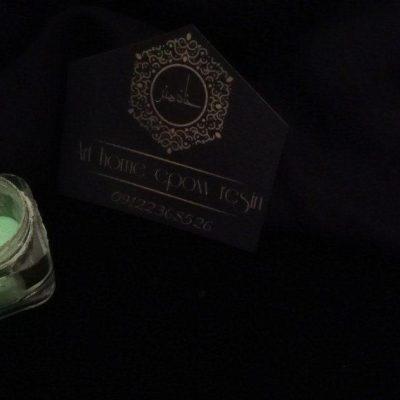 پودر شب تاب فسفرسنت سبز ۵ گرمی