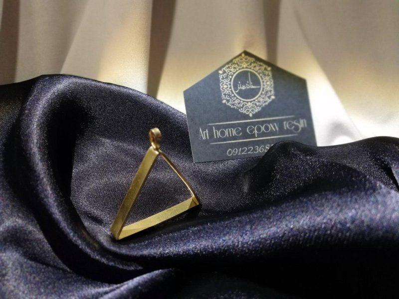 مدال برنجی مثلثی