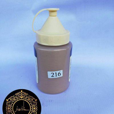 رنگ اکریلیک قهوه ای ۲۸۰ گرمی