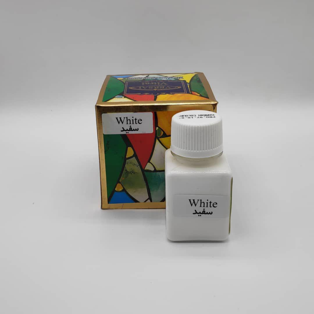 رنگ ویترای سفید 75میل ورسایی